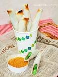 カレー塩deインゲンとハムの焼き春巻き