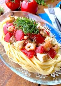 『うま味溢れる【完熟トマトの冷製シーフードパスタ】』