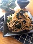 パッとできて箸が止まらない副菜♡もやしとわかめのピリ辛サラダ