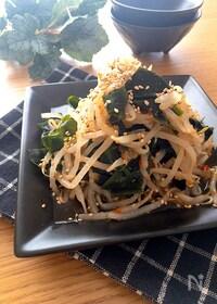 『パッとできて箸が止まらない副菜♡もやしとわかめのピリ辛サラダ』