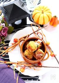 『マッシュかぼちゃのちくわコロッケ』