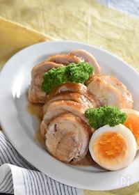 『さっぱり鶏チャーシュー【冷凍・作り置き】』