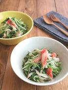 レンジで簡単☆水菜とカニカマのナムル風サラダ