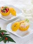 おせち料理にも!柚子マリネ2種♡柚子釜(器)の詳しい作り方