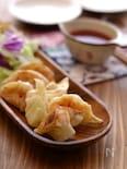 チーズエビ餅餃子