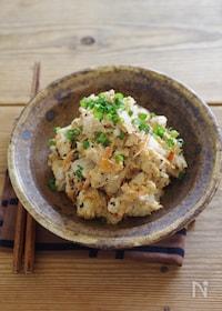 『里芋の味噌マヨサラダ』