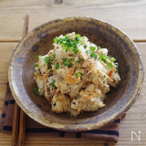 里芋の味噌マヨサラダ