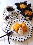 トースターで簡単!ふっわふわの牛乳パックかぼちゃマフィン