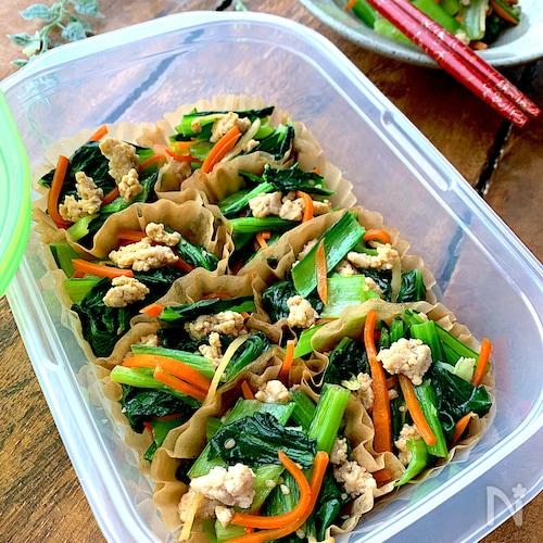 お弁当用冷凍作り置き〝鶏ひき肉と小松菜の炒め物〟