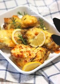 『鶏肉とじゃがいものタルタルチーズ焼き。』