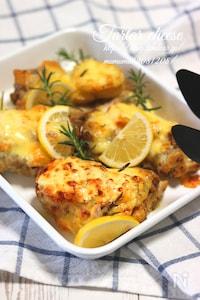 鶏肉とじゃがいものタルタルチーズ焼き。