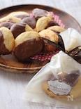程よいピリッと感!ブラックペパー&ソルトのチョコクッキー