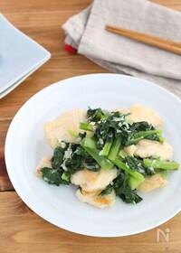『鶏むね肉と小松菜のねぎ塩炒め』