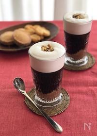 『秋のティータイムに♪マロンクリームアイスコーヒー』