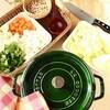週末はじっくりコトコト。ホーロー鍋でゆったり、ぜいたく煮込み料理を楽しもう