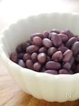 少量簡単スープジャーで茹で小豆(無糖)
