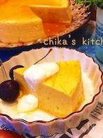 口どけ超絶なめらか〜♡かぼちゃとお豆腐のメープルプリン♡