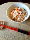 鮭とわかめの混ぜご飯