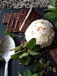 混ぜるだけの『チョコミントアイス』