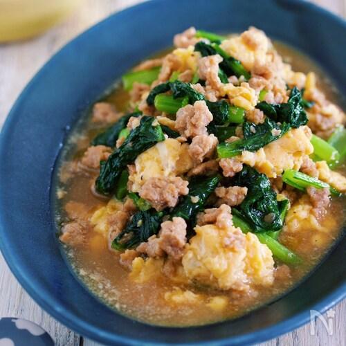 ご飯も青菜もモリモリ『小松菜と卵の甘辛♡和風そぼろあんかけ』