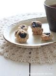 プルーンとオートーミールのプッシュクッキー