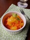 柑橘香るキャロットラぺ