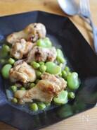 初夏のお豆と手羽元のシンプル煮物
