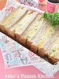 簡単♡マヨゆずぽん酢タルタルサンド