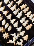 【保存版・基本の型抜きクッキー生地】簡単クリスマスのクッキー