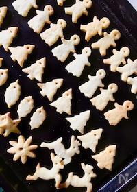 『【保存版・基本の型抜きクッキー生地】簡単クリスマスのクッキー』