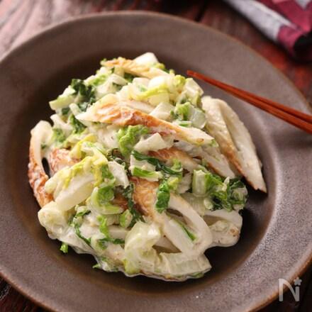 食べすぎ注意!白菜とちくわの和風サラダ【#作り置き#レンジ】
