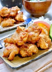 『漬け込み不要!揉むだけ時短♡ガッツリ美味しい『定番鶏唐揚げ』』