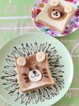 お絵かき食パントースト(らいおん・くま)
