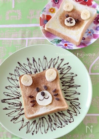『お絵かき食パントースト(らいおん・くま)』