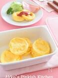 マフィン型で作るモーニングエッグ 作り置きレシピ