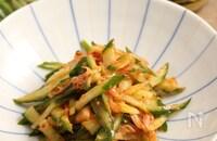 キムチきゅうり姜葱醤