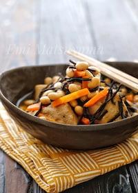 『*高野豆腐とひじきと大豆の煮物*作り置きに!』