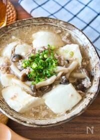 『タレが絡んでおいしい♩すくい豆腐のそぼろあん』