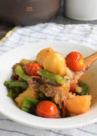 『夏の肉じゃが〈BRUNO〉で旬和食』