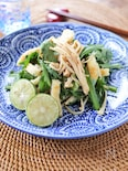 えのきと春菊とお揚げの柚子胡椒サラダ