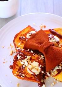 『ふわふわ食感♡チョコバナナフレンチトーストの作り方レシピ』