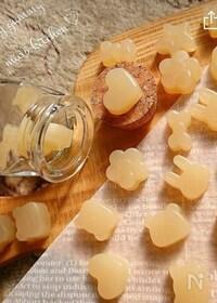 『【レンジ調理】材料3つ♡パクパク美味しい♡マミーグミ♡』