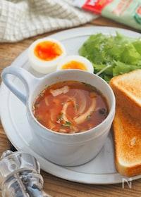 『レンジで2分。マグカップトマトスープ【時短・朝食・簡単】』
