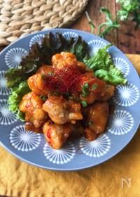 『『節約♡おいしい』鶏のチリソース』
