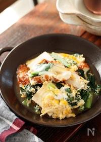 『ちくわと小松菜と豆腐の卵とじ【#簡単#胃腸にやさしい】』