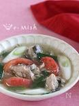 さば缶の中華風トマトスープ