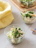 節約レシピ。豆苗と豆もやしのおかずサラダ