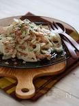 レンコンのマスタードサラダ。