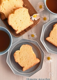 『バター不要!混ぜて焼くだけ!ふわふわレモンパウンドケーキ』