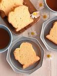 バター不要!混ぜて焼くだけ!ふわふわレモンパウンドケーキ